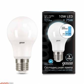 Лампа Gauss LED A60 10W E27 холодный свет 4100K step dimmable